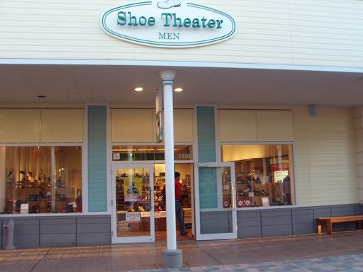 シューシアター メン(Shoe Theater MEN) 千歳アウトレットモール・レラ