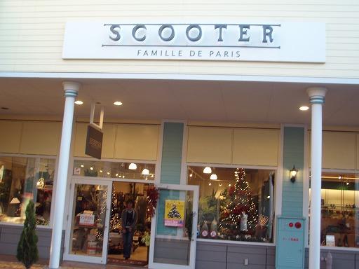 スクーター ファミーユ ドゥ パリ(SCOOTER FAMILLE DE PARIS) 千歳アウトレットモール・レラ