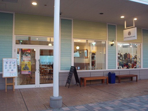 ドッグガーデンカフェ(DOG GARDEN CAFE) 千歳アウトレットモール・レラ