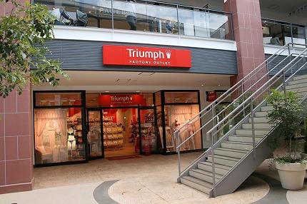 トリンプ (Triumph) 三井アウトレットパーク入間