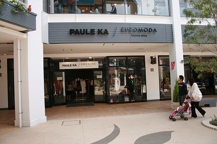 ポール カ/ユーロモーダ (PAULE KA/EUROMODA) 三井アウトレットパーク入間