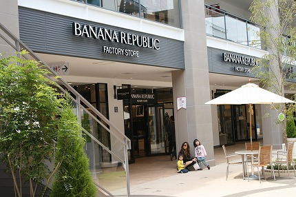 バナナ・リパブリック(BANANA REPUBLIC) 三井アウトレットパーク入間