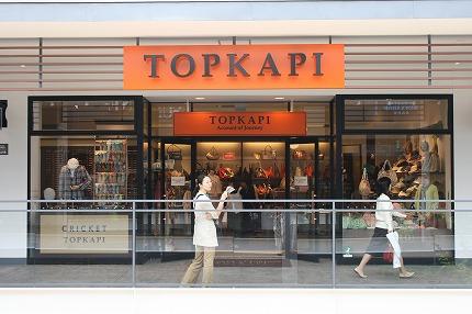 トプカピ(TOPKAPI) 三井アウトレットパーク入間