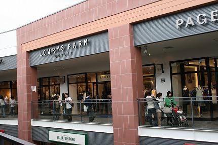 ローリーズファーム  (LOWRYS FARM) 三井アウトレットパーク入間