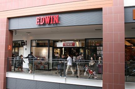 エドウィン (EDWIN)  三井アウトレットパーク入間
