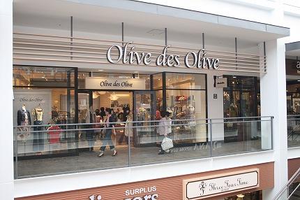 オリーブデオリーブ アウトレット(OLIVE des OLIVE OUTLET) 三井アウトレットパーク入間