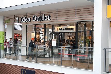 イデア アウトレット (idea OUTLET)  三井アウトレットパーク入間店