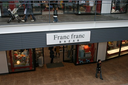 フランフラン バザー(Franc franc BAZAR) 三井アウトレットパーク入間