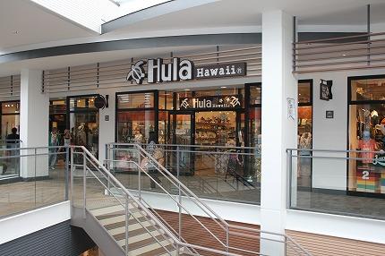 フラハワイ(Hula Hawaii) 三井アウトレットパーク入間