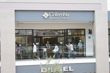 コロンビア スポーツウェア(Columbia Sportswear) 三井アウトレットパーク入間
