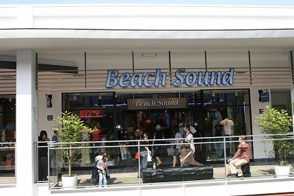 ビーチサウンド(Beach Sound) 三井アウトレットパーク入間