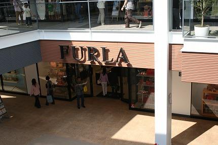 フルラ(FURLA) 三井アウトレットパーク入間