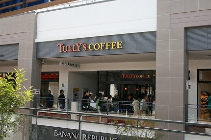 タリーズコーヒー(TULLY'S COFFEE) 三井アウトレットパーク入間