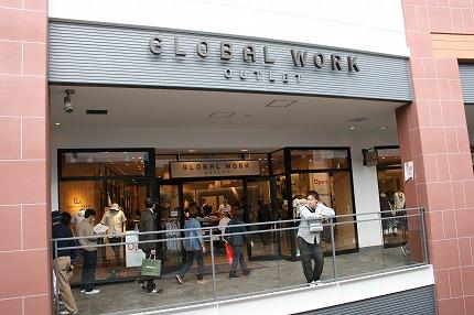 グローバルワーク (GLOBAL WORK) 三井アウトレットパーク入間