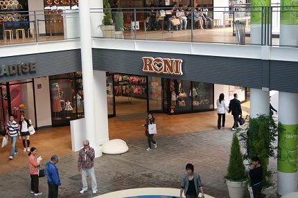 ロニィ(RONI) 三井アウトレットパーク入間