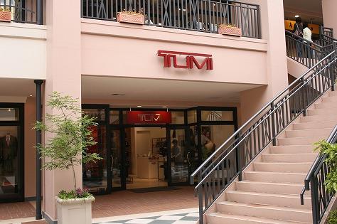トゥミ(TUMI) 三井アウトレットパーク  ジャズドリーム長島