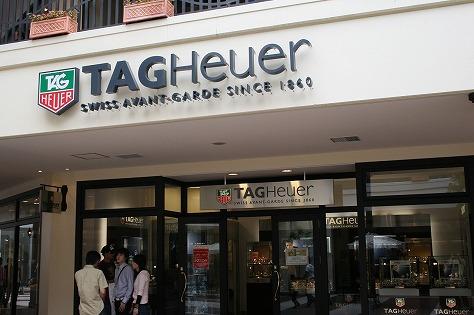 タグホイヤー(TAG Heuer) 三井アウトレットパーク  ジャズドリーム長島