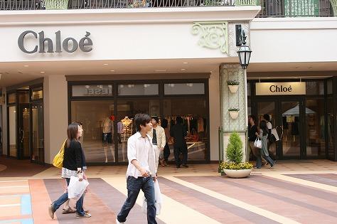 クロエ / シーバイクロエ(Chloe/SEE BY CHLOE) 三井アウトレットパーク  ジャズドリーム長島