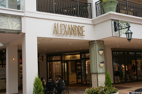 アレクサンドル ドゥ パリ(ALEXANDRE DE PARIS) 三井アウトレットパーク  ジャズドリーム長島