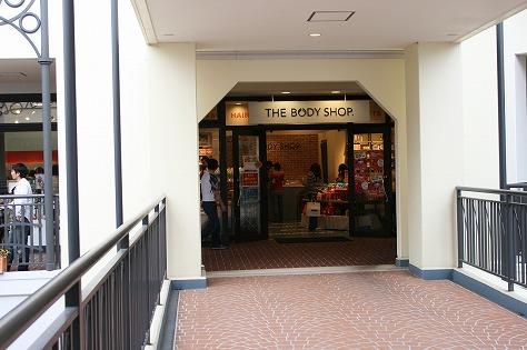 ザ・ボディショップ(THE BODY SHOP) 三井アウトレットパーク  ジャズドリーム長島