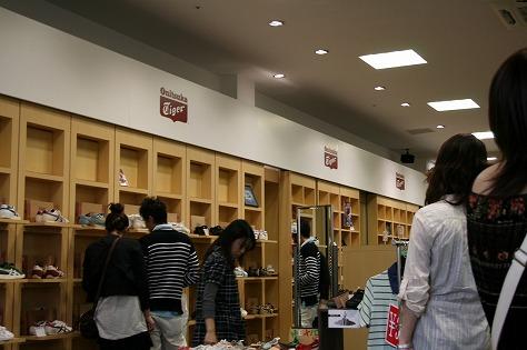 オニツカタイガー アウトレット (Onitsuka Tiger Outlet) 三井アウトレットパーク  ジャズドリーム長島