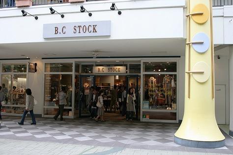ベーセーストック(B.C STOCK) 三井アウトレットパーク  ジャズドリーム長島