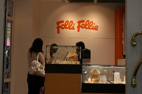 フォリフォリ(Folli Follie) 三井アウトレットパーク  ジャズドリーム長島