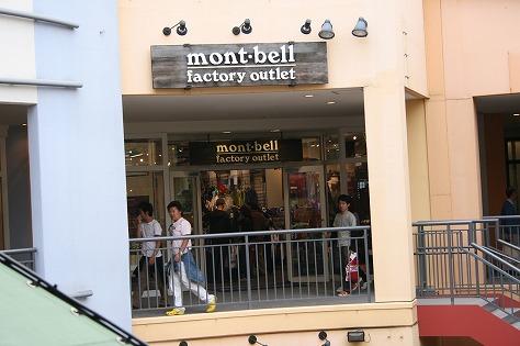モンベル ファクトリーアウトレット長島 (mont-bell factory outlet NAGASHIMA)三井アウトレットパーク  ジャズドリーム長島