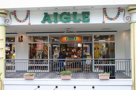 エーグル(AIGLE) 三井アウトレットパーク  ジャズドリーム長島