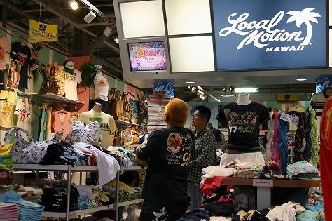 ローカルモーション(Local Motion) 三井アウトレットパーク  ジャズドリーム長島