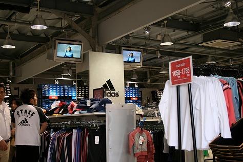 アディダス ファクトリーアウトレット(adidas factory outlet) 三井アウトレットパーク  ジャズドリーム長島