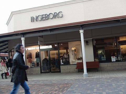 インゲボルグ(INGEBORG) 神戸三田プレミアムアウトレット店