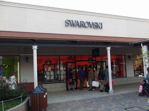 スワロフスキー(Swarovski) 神戸三田プレミアムアウトレット店