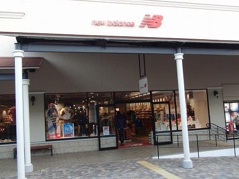 ニューバランス(new balance) 神戸三田プレミアムアウトレット店