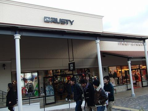 ラスティ(RUSTY) 神戸三田プレミアムアウトレット店
