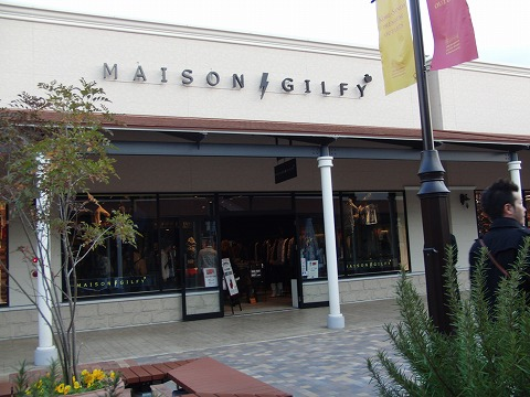 メゾン ギルフィー(MAISON GILFY) 神戸三田プレミアムアウトレット店