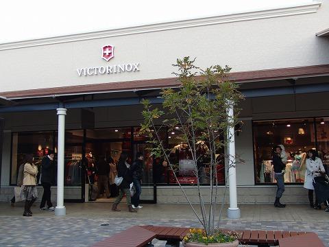 ビクトリノックス(VICTORINOX) 神戸三田プレミアムアウトレット店