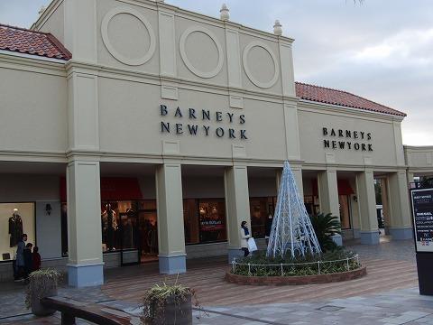 バーニーズニューヨーク(BARNEYS NEW YORK) 神戸三田プレミアムアウトレット店