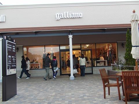 ガリアーノ(GALLIANO) 神戸三田プレミアムアウトレット店
