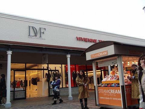 ダイアン フォン ファステンバーグ・ラストコール(DIANE von FURSTENBERG) 神戸三田プレミアムアウトレット店