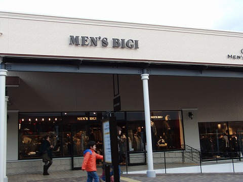 メンズビギ(MEN'S BIGI) 神戸三田プレミアムアウトレット店