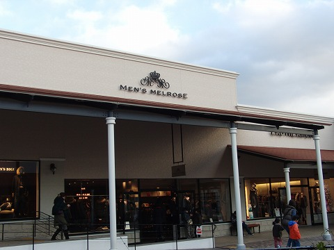 メンズメルローズ(MEN'S MELROSE) 神戸三田プレミアムアウトレット店