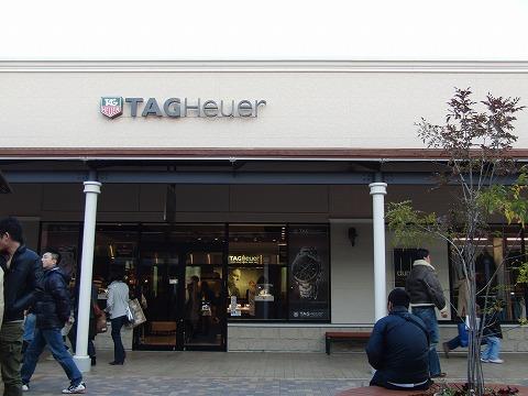タグホイヤー(Tag Heuer) 神戸三田プレミアムアウトレット店