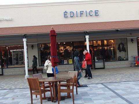 エディフィス(EDIFICE) 神戸三田プレミアムアウトレット店
