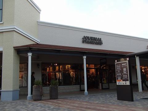 ジャーナルスタンダード(JOURNAL STANDARD) 神戸三田プレミアムアウトレット店