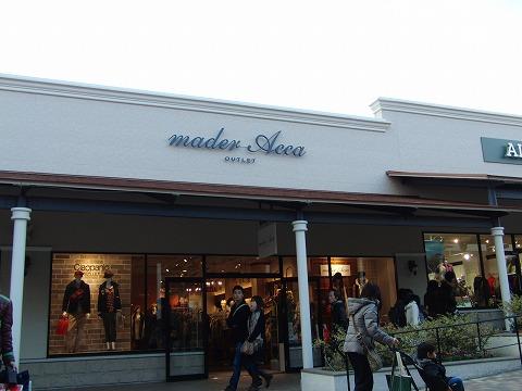 マダーアッカ(Mader Acca) 神戸三田プレミアムアウトレット店