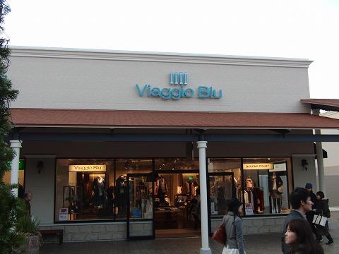 ビアッジョブルー(Viaggio Blue) 神戸三田プレミアムアウトレット店
