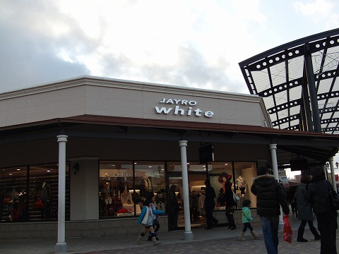 ジャイロホワイト(JAYRO white) 神戸三田プレミアムアウトレット店