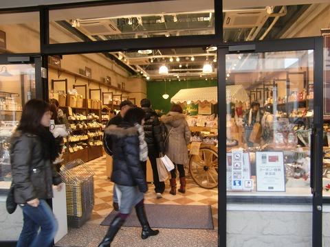 紅虎餃子房 神戸三田プレミアムアウトレット店
