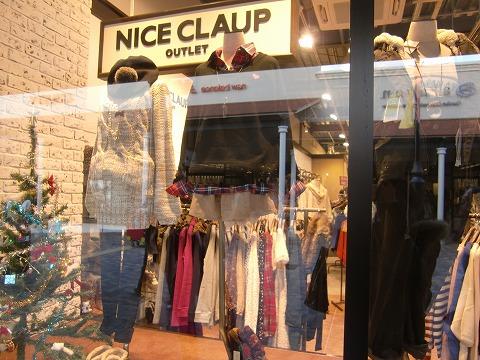 ナイスクラップ(NICE CLAUP) 神戸三田プレミアムアウトレット店